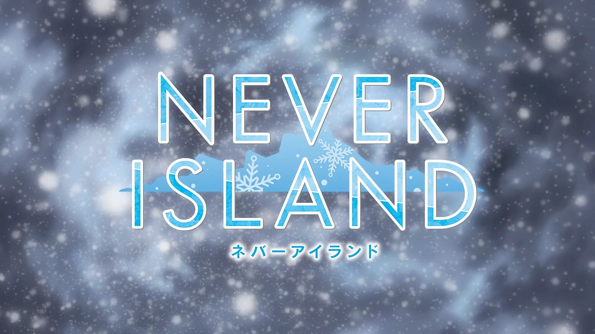 ISLAND | Frontwing's ISLAND Wiki | FANDOM powered by Wikia
