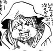 Jewelry Bonney One Piece Wiki FANDOM Powered By Wikia