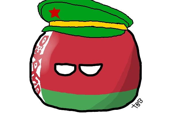 My Top 42 Countryballs From Belarusball Series Youtube