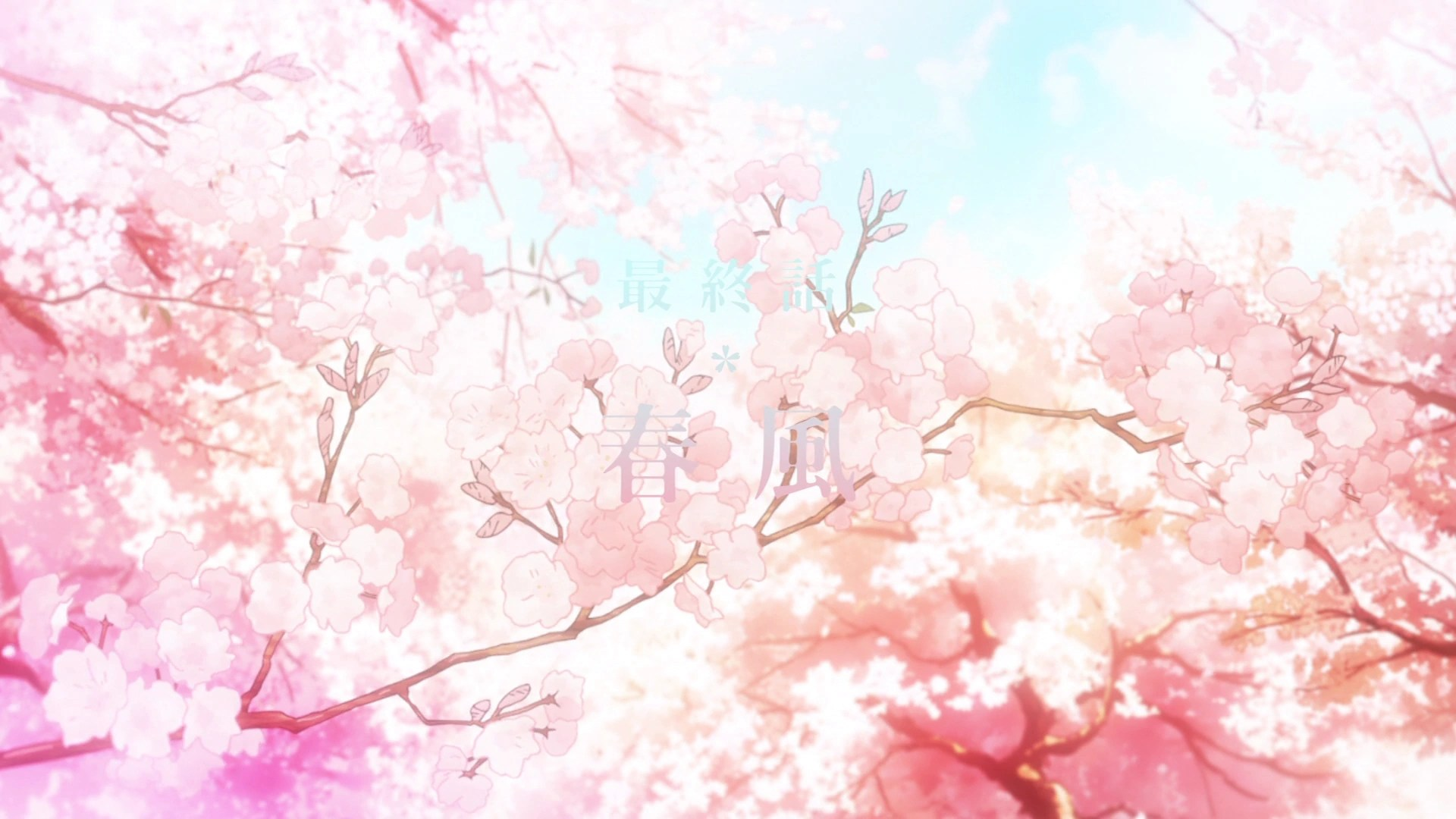 Tsubaki Your Lie April
