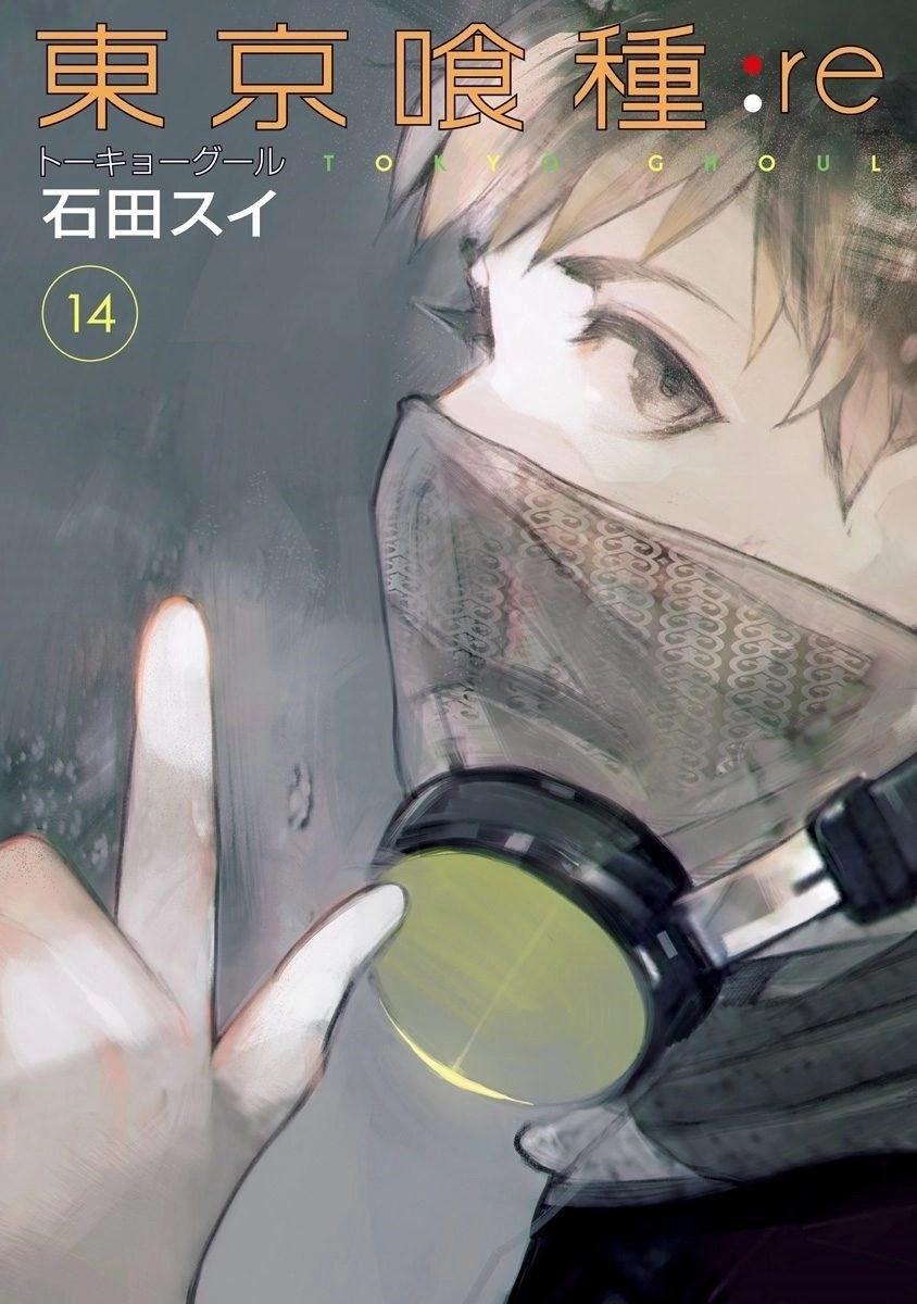 X Tokyo Uta Ghoul Itori