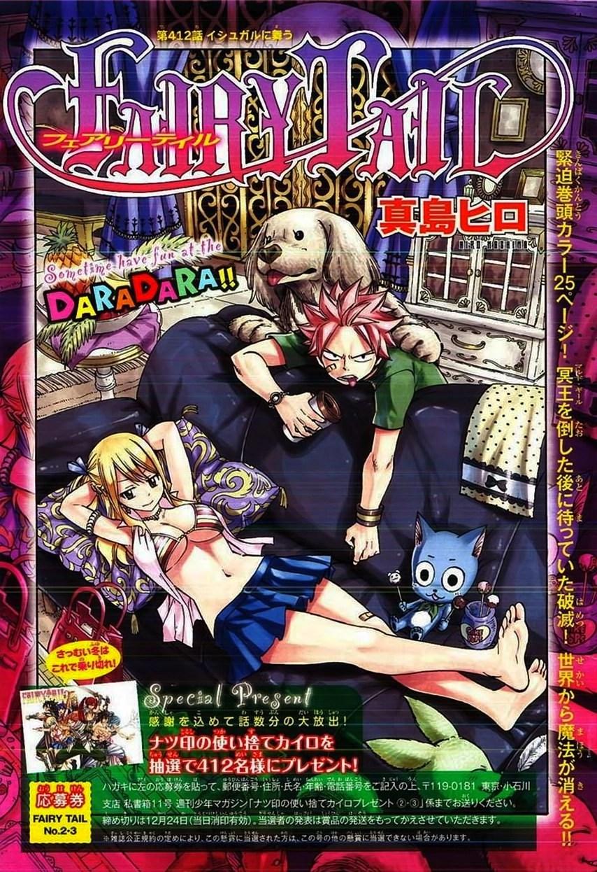 Chapter 412 | Fairy Tail Wiki | Fandom powered by Wikia
