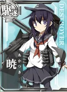 Akatsuki Kancolle Wiki Fandom Powered By Wikia