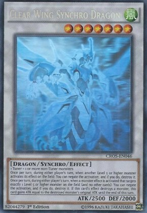 Clear Wing Synchro Dragon