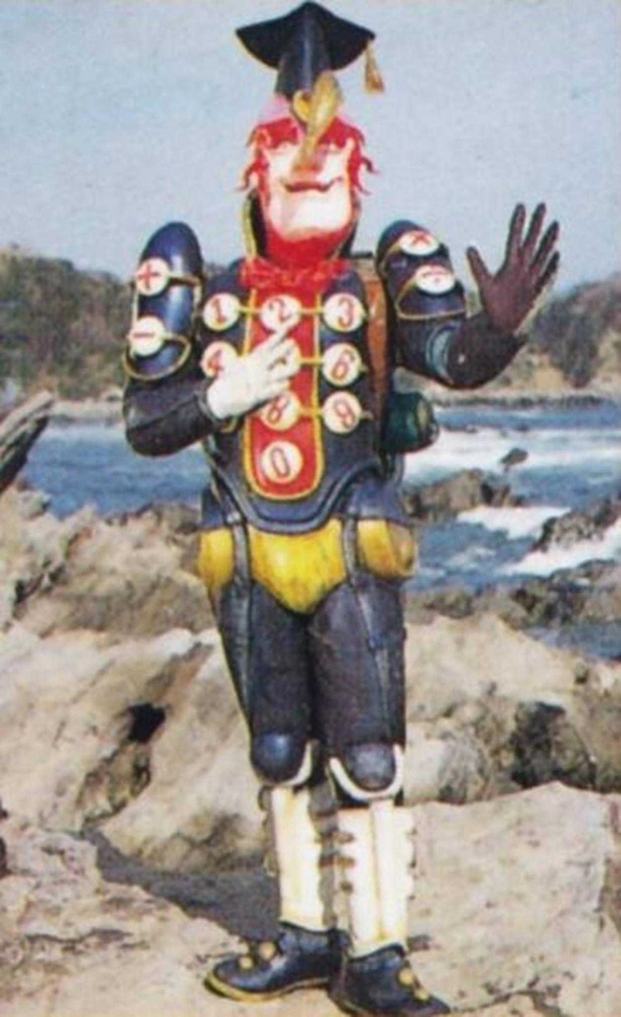Power Rangers Turbo Pizza