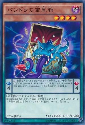 Pandoras Jewelry Box Yu Gi Oh Fandom Powered By Wikia