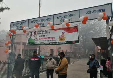 अलीगढ़ जनपद में कोविडशील्ड से कोरोना पर वार।