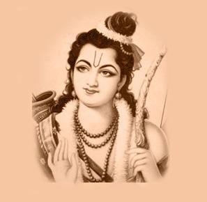 worship of shri Ram