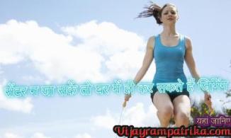 5-Pose Yoga Sequence to Heal Your Lower Back#Vijayrampatrika.com