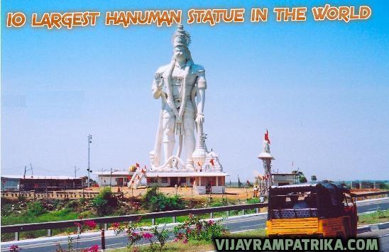 ये 10 हैं भगवान हनुमान की देश-विदेश में मौजूद विशाल मूर्तिया, दर्शन करें