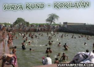 Kokilavan Dham in Mathura, Shani Temple in Mathura ...Do you know: Vijayrampatrika.com