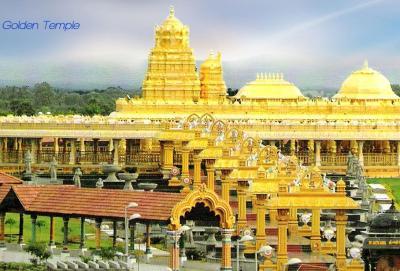 लक्ष्मी मंदिर, जिसमें लगा है दुनिया का सबसे ज्यादा सोना