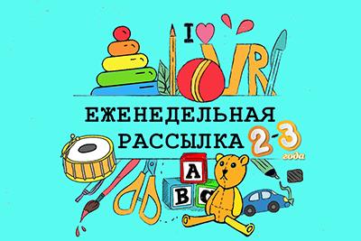 https://i2.wp.com/vikaraskina.com/wp-content/uploads/2016/12/weekly_6.png?w=1080