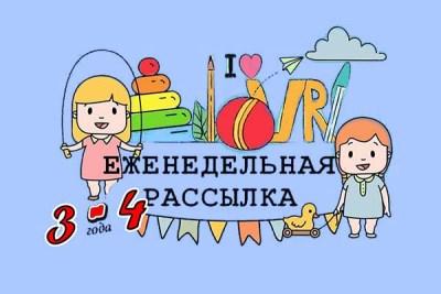 zadaniya