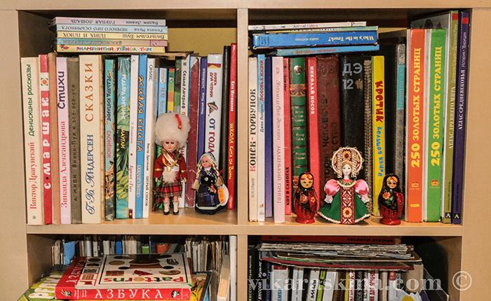 vika raskina - books