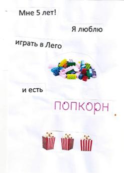 knizhka2