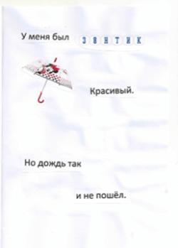 knizhka3