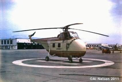 S-55 JTB