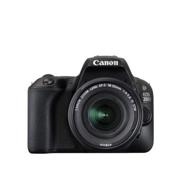 modified dp Canon 200d 18-55mm
