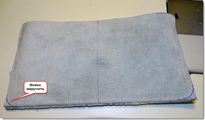 клапан внешнего кармана