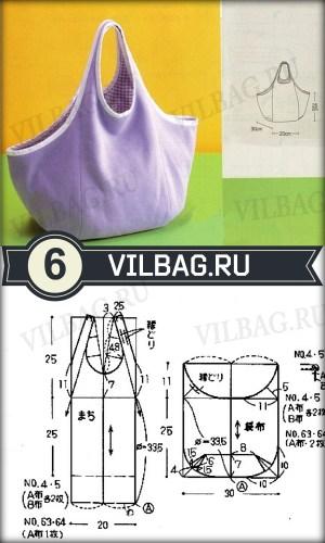 выкройка сумки №6