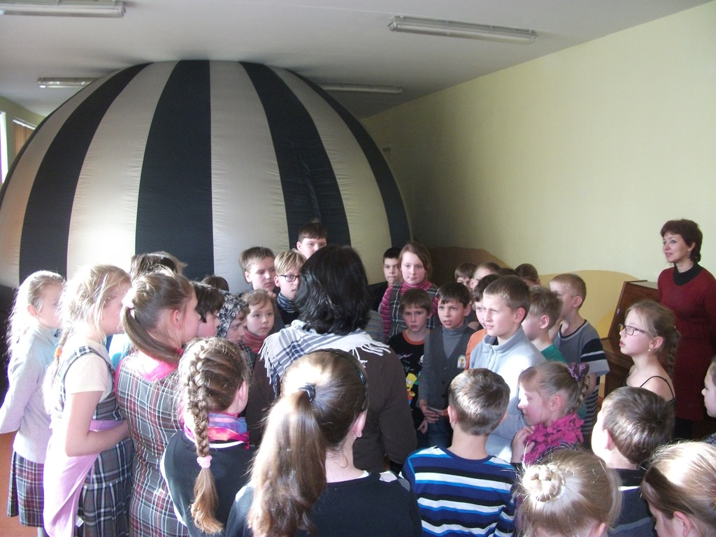 sferinis kinas