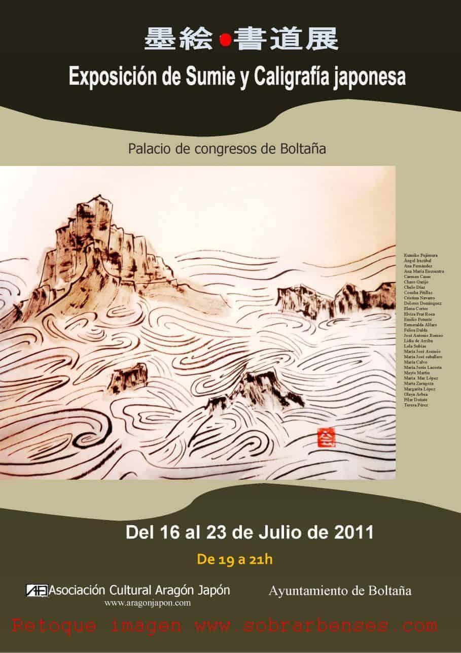 expo-boltac3b1a-2011-julio-reto.jpg