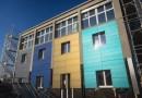 A színes napelem lehet az új trend