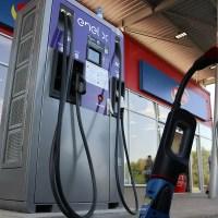 Az Optimum Way lesz a Lukoil partnere az elektromobilitásban