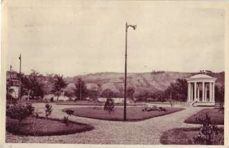jardin pubic