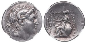 LYSIMACHUS SILVER TETRADRACHM - LIFETIME ISSUE FROM LAMPSACUS WITH HERM SYMBOL - XF NGC GRADED GREEK THRACE COIN (Inv. 11231)