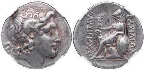 LYSIMACHUS SILVER TETRADRACHM - POSTHUMOUS ISSUE FROM BYZANTIUM - CHOICE VF NGC GRADED GREEK THRACE COIN (Inv. 11366)