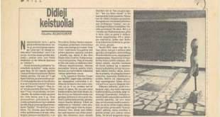 Gražina Kliaugienė. Didieji keistuoliai. 7 meno dienos, 1994 rugsėjo 23 d