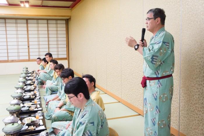 Enkai - Vilse i Japan