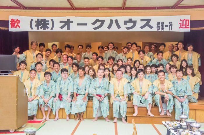 Bild från en firmafest på ett japanskt företag - kan man få jobba på japanskt företag?