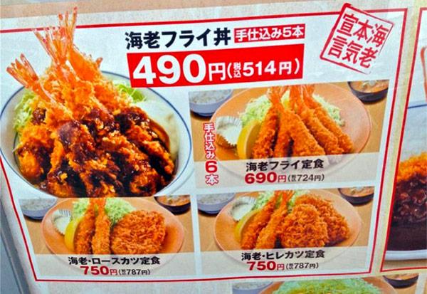 Billig mat i japan