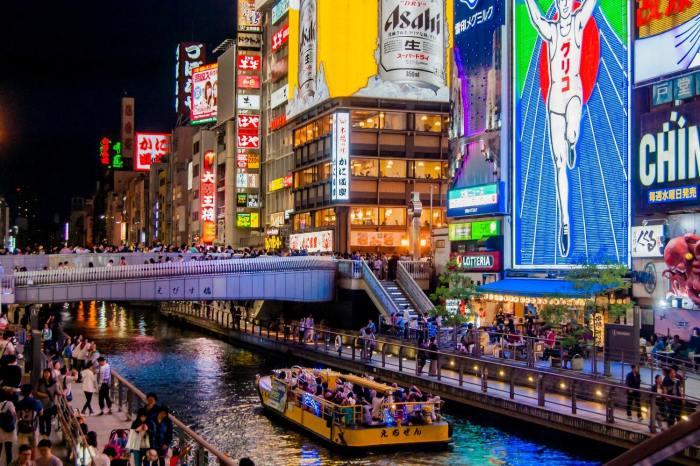 Osaka - japanska städer