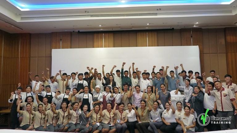 อบรม Service Mind Training โรงแรม โนราบุรี รีสอร์ท แอนด์ สปา สมุย รุ่น 1 - รุ่น 2