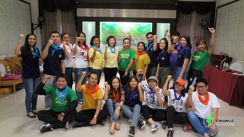 ทีมบิ้วดิ้ง ทีมบิ้วดิ้ง กองทุนภูมิปัญญาการแพทย์แผนไทย