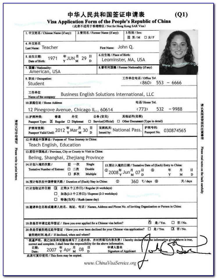Application Form For China Visa In Malaysia