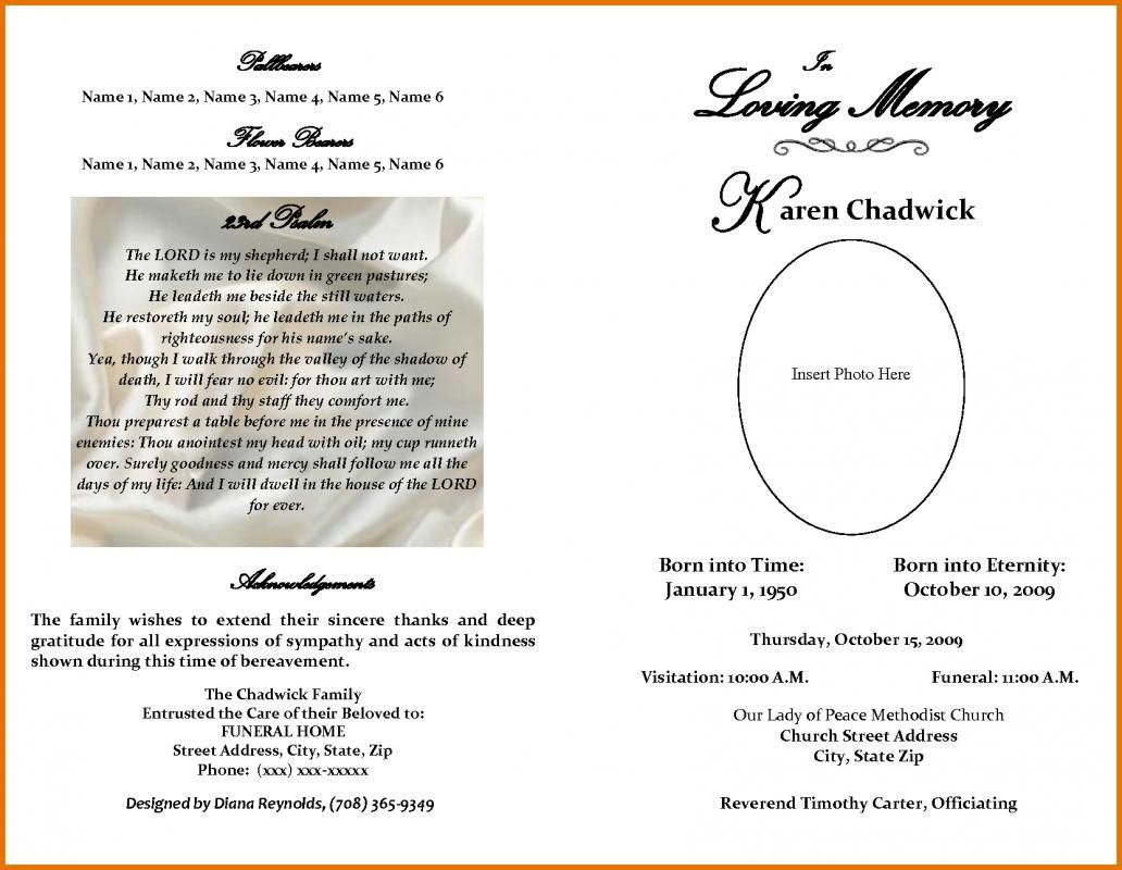 Blank Funeral Program Template Free Vincegray2014