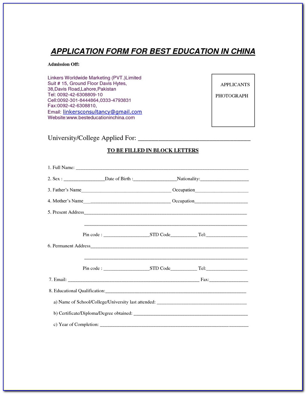 Blank Resume Format Download In Ms Word For Fresher Vincegray2014