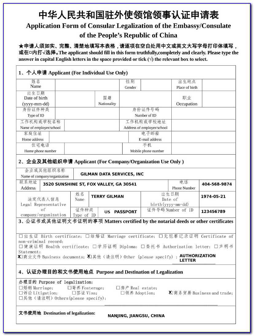 China Embassy Visa Application Form Bangladesh