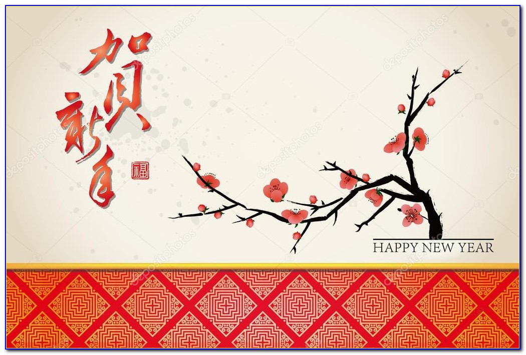 Chinese New Year Greeting Card Template