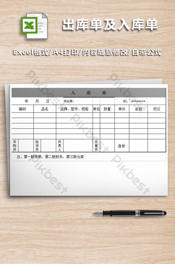 Company Receipt Template Excel