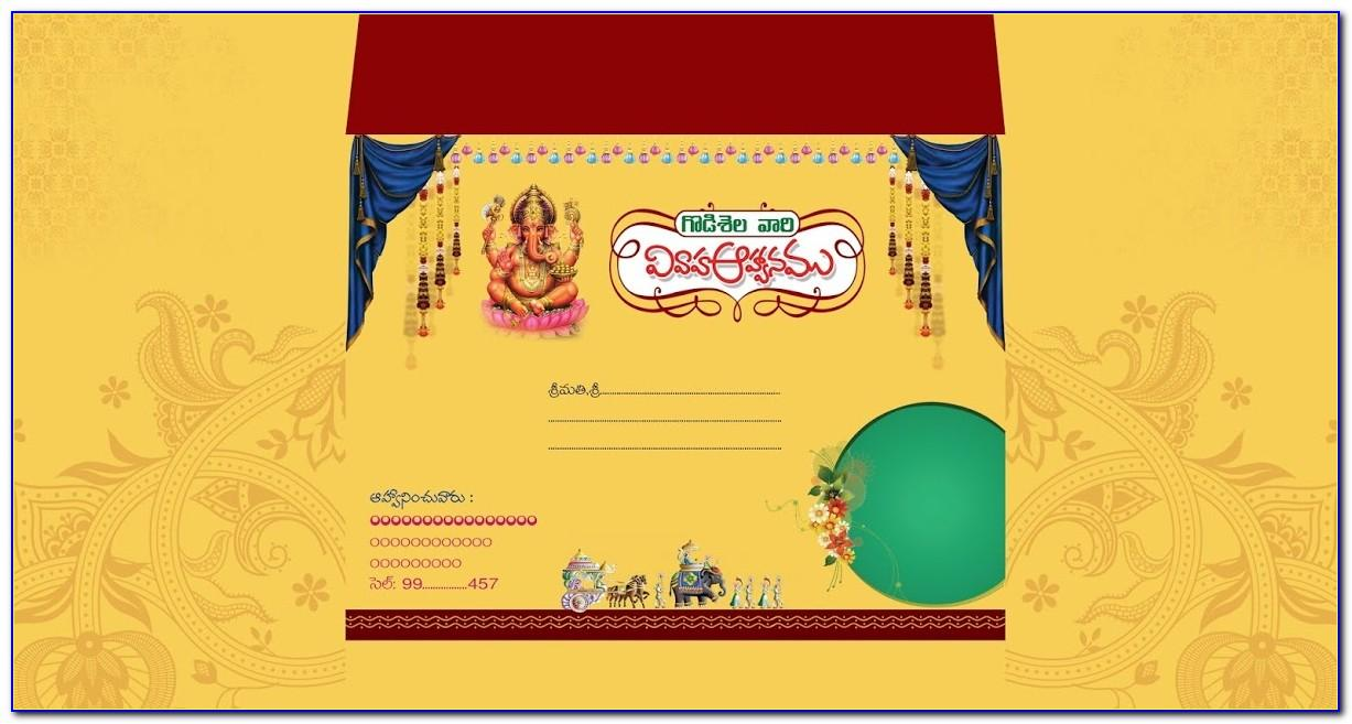 Free Invitation Card Templates For Birthday