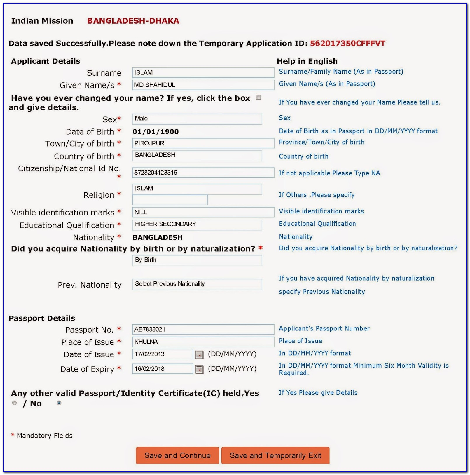 India Visa Application Form For Bangladesh