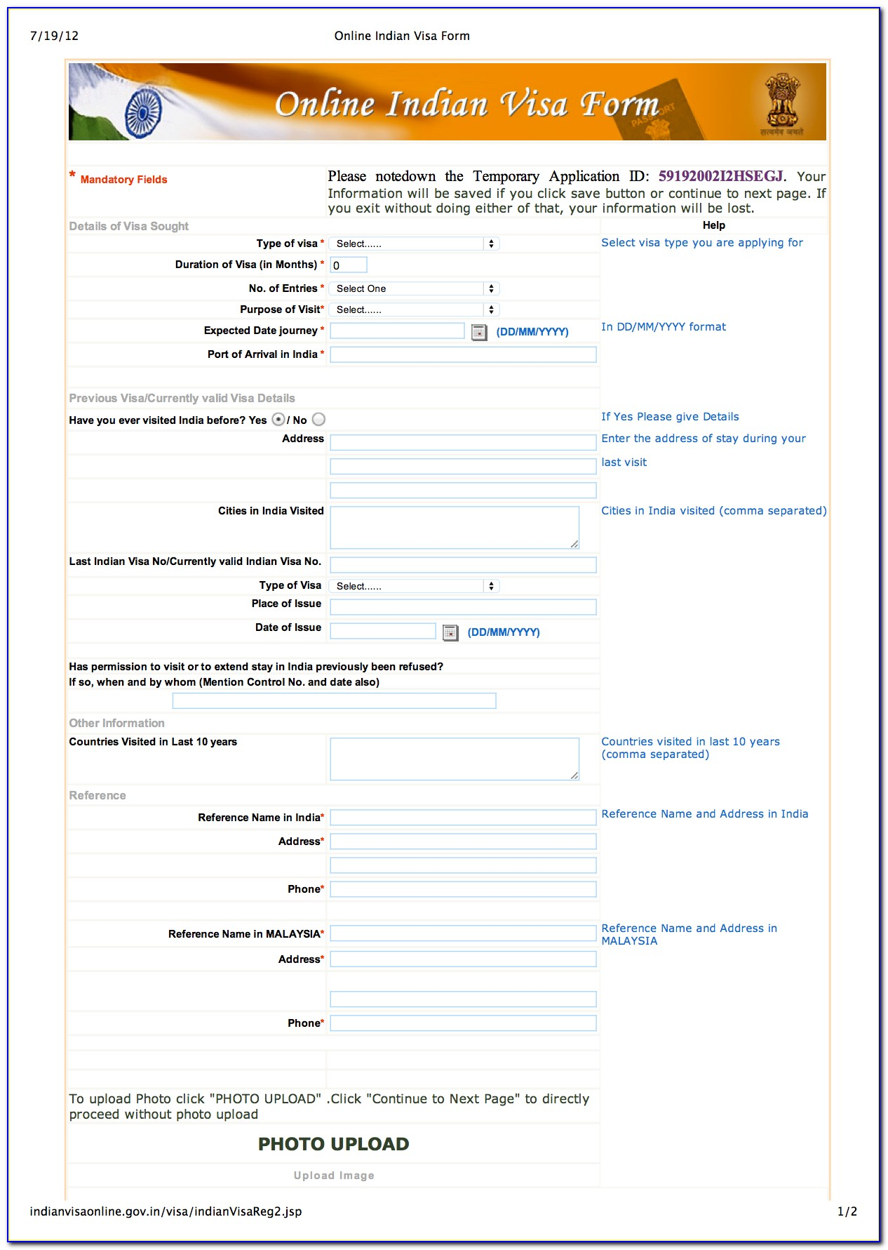 Indian Medical Visa Application Form For Bangladesh
