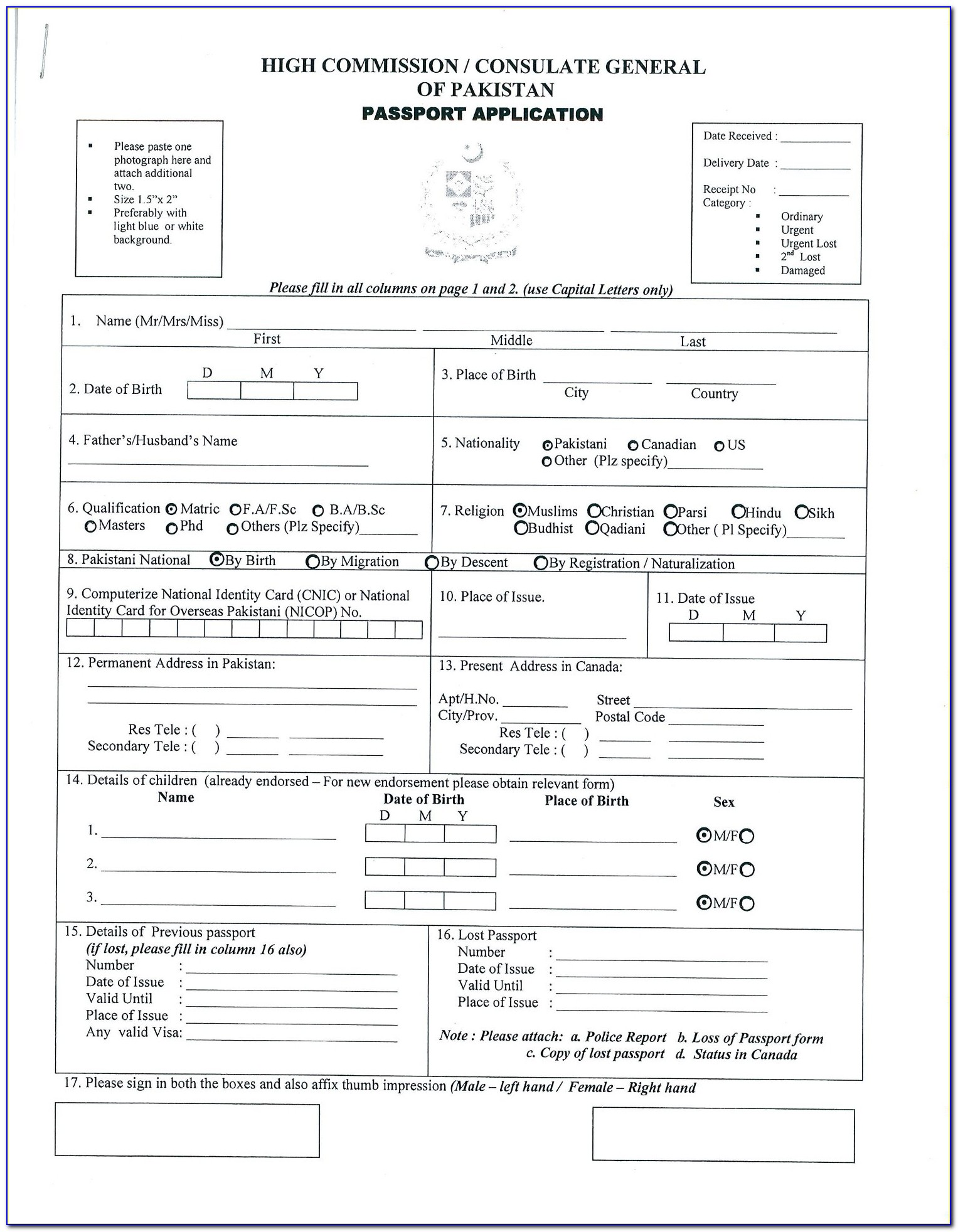 Indian Visa Application Form For Pakistani Nationals