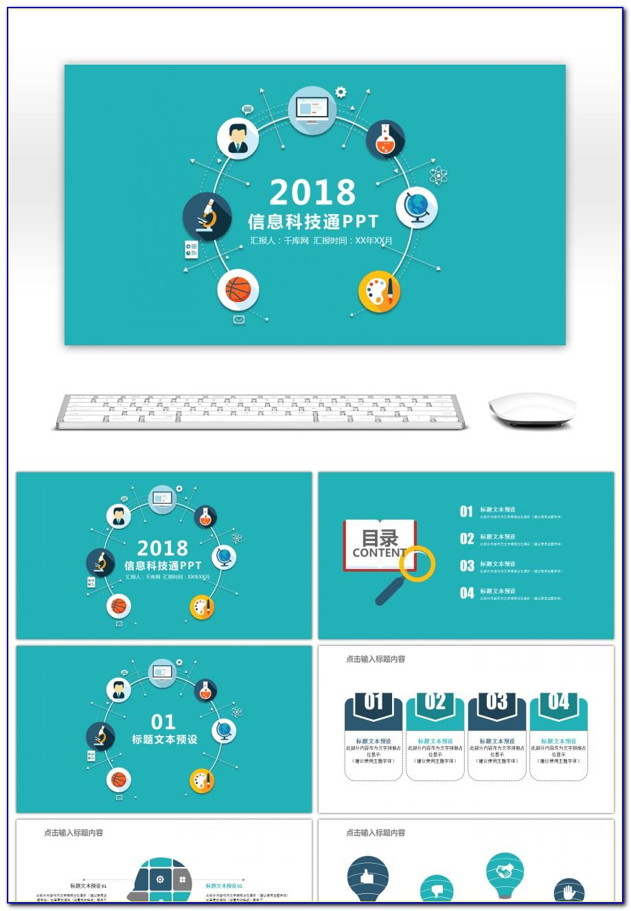Information Technology Powerpoint Template Free Download